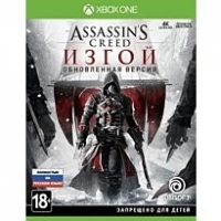 Assassin's Creed Rogue HD X-Box One