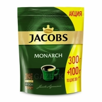 Кофе JACOBS MONARCH 300+100 г