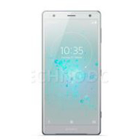 Смартфон Sony Xperia XZ2 DS, 64 GB, Silver