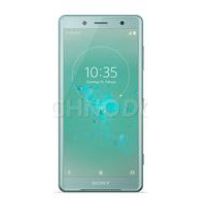 Смартфон Sony Xperia XZ2 Compact DS, 64 GB, Green