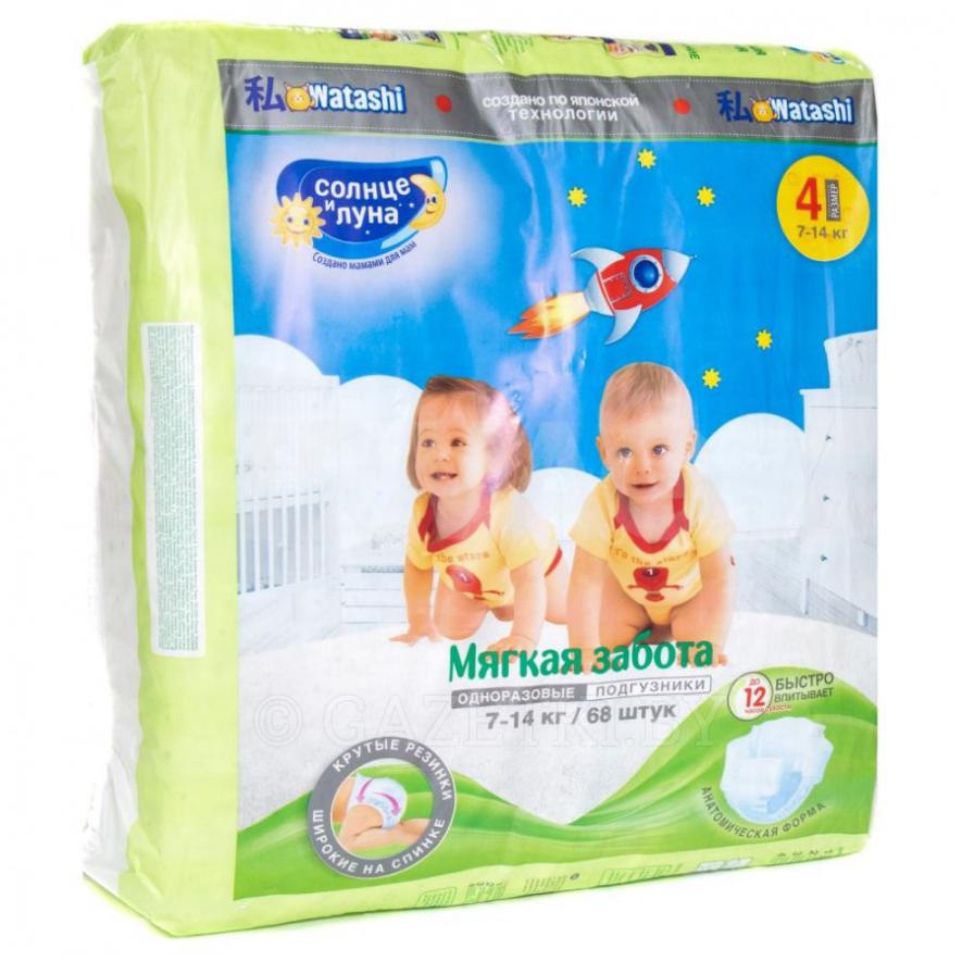Mothercare многоразовые подгузники