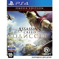 Assassin's Creed Odyssey Omega PS4