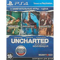 Uncharted Nathan Drake Collection/Натан Дрейк Коллекция PS4