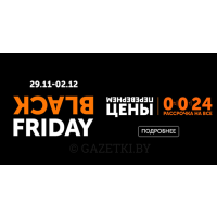Black Friday в TECHNODOM! - стр 1