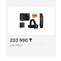 Action Видеокамера GoPro Hero 8 Black Edition Special Bundle (CHDRB-801)