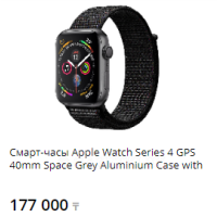 Смарт-часы Apple Watch Series 4 GPS 40mm Space Grey Aluminium Case with
