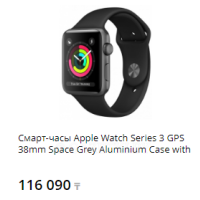 Смарт-часы Apple Watch Series 3 GPS 38mm Space Grey Aluminium Case with