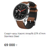 Смарт-часы Xiaomi Amazfit GTR 47mm Stainless Steel