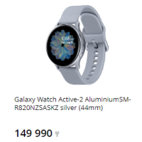 Galaxy Watch Active-2 AluminiumSM-R820NZSASKZ silver (44mm)