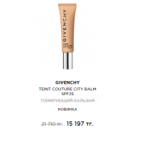 GIVENCHY TEINT COUTURE CITY BALM SPF25