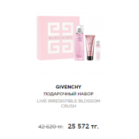 GIVENCHY ПОДАРОЧНЫЙ НАБОР LIVE IRRESISTIBLE BLOSSOM CRUSH