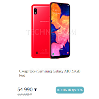 Смартфон Samsung Galaxy A10 32GB Red