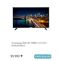 "Телевизор AVA 40"" 40W5 LED FHD Android Black"