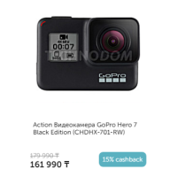 Action Видеокамера GoPro Hero 7 Black Edition (CHDHX-701-RW)