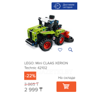 LEGO: Mini CLAAS XERION Technic 42102