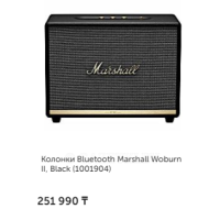 Колонки Bluetooth Marshall Woburn II, Black (1001904)