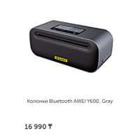 Колонки Bluetooth AWEI Y600, Gray