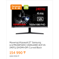 "Монитор Игровой 27"" Samsung LC27RG50FQIXCI 1920x1080 16:9 VA 240ГЦ (2HDMI+DP) Curved Black"