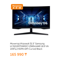"Монитор Игровой 31.5"" Samsung LC32G55TQWIXCI 2560х1440 16:9 VA 144ГЦ (HDMI+DP) Curved Black"