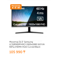 "Монитор 31.5"" Samsung LC32R500FHIXCI 1920x1080 16:9 VA 60ГЦ (HDMI+VGA) Curved Black"