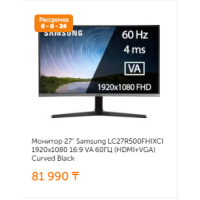"Монитор 27"" Samsung LC27R500FHIXCI 1920x1080 16:9 VA 60ГЦ (HDMI+VGA) Curved Black"