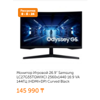 "Монитор Игровой 26.9"" Samsung LC27G55TQWIXCI 2560х1440 16:9 VA 144ГЦ (HDMI+DP) Curved Black"