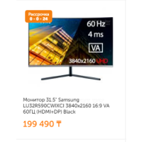 "Монитор 31.5"" Samsung LU32R590CWIXCI 3840x2160 16:9 VA 60ГЦ (HDMI+DP) Black"