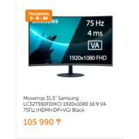 "Монитор 31.5"" Samsung LC32T550FDIXCI 1920x1080 16:9 VA 75ГЦ (HDMI+DP+VG) Black"