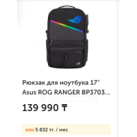 "Рюкзак для ноутбука 17"" Asus ROG RANGER BP3703, Black, полиэстер (90XB05X0-BBP000)"