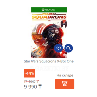 Star Wars Squadrons X-Box One