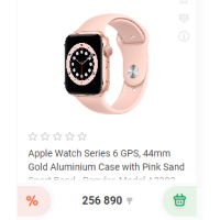Apple Watch Series 6 GPS, 44mm Gold Aluminium Case with Pink Sand Sport Band - Regular, Model A2292