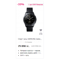 Смарт часы SAMSUNG Galaxy Watch Galileo-Small R810 NZKASKZ Black