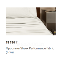 Простыня Sheex Performance fabric (Ecru)