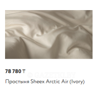 Простыня Sheex Arctic Air (Ivory)