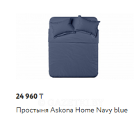 Простыня Askona Home Navy blue