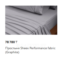 Простыня Sheex Performance fabric (Graphite)