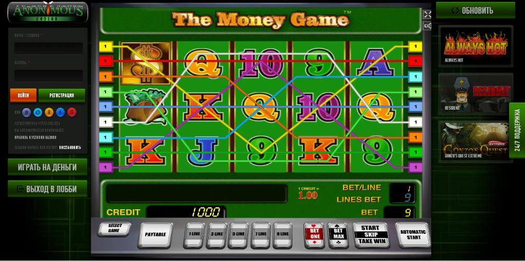 Игровые автоматы играть на деньги без депозита